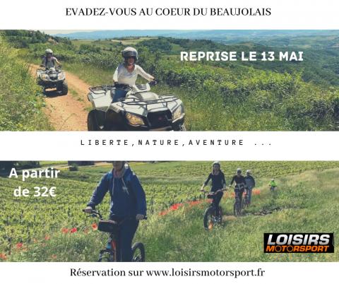 Randonnée en quad et Trottinette tout terrain dans le Beaujolais